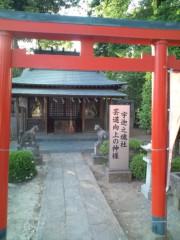 金原亭世之介 公式ブログ/箭弓稲荷神社と一八 画像1