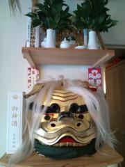金原亭世之介 公式ブログ/獅子頭のお祓い 画像3