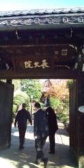 金原亭世之介 公式ブログ/十代目馬生とおかみさんのお墓が移行致しました! 画像1