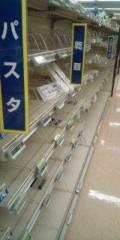 金原亭世之介 公式ブログ/日本人の危機感トイレットペーパーなんだね? 画像2