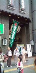 金原亭世之介 公式ブログ/復興支援寄席『鈴本演芸場』 画像3