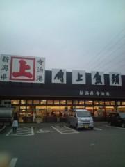 金原亭世之介 公式ブログ/美味しい魚屋さんや〜い!『角上水産』 画像1