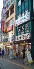 金原亭世之介 公式ブログ/鈴本演芸場近隣の美味しいお店立ち蕎麦 画像1