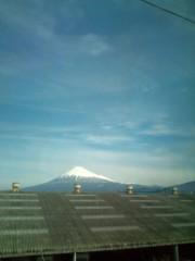 金原亭世之介 公式ブログ/十湖句会のお土産富士山 画像2