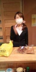 金原亭世之介 公式ブログ/『さかもと』で夕食 画像3