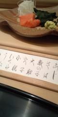 金原亭世之介 公式ブログ/札幌です 画像3