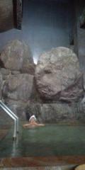 金原亭世之介 公式ブログ/石和温泉ホテル『かげつ』 画像2