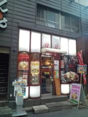 金原亭世之介 公式ブログ/新宿末廣亭その1 界隈の美味しいお店 画像1