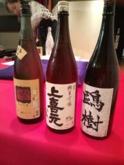 金原亭世之介 公式ブログ/落語と利き酒の会 画像3