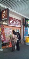 金原亭世之介 公式ブログ/せんねんそば浅草田原町店 画像1