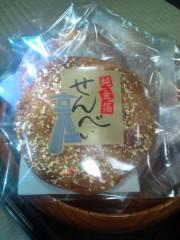 金原亭世之介 公式ブログ/上野鈴本演芸場 7 日目 画像3