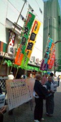 金原亭世之介 公式ブログ/復興支援寄席in 浅草演芸ホール 画像3