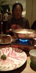 金原亭世之介 公式ブログ/『花MANMA  じゃが』のお料理 画像3