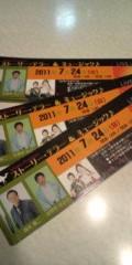 金原亭世之介 公式ブログ/7月24日LIVE 打ち合わせIN 『花MANMA  じゃが』 画像1