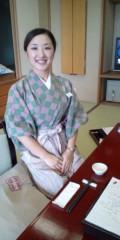 金原亭世之介 公式ブログ/お宿は岩室温泉『富士家』 画像3