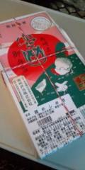 金原亭世之介 公式ブログ/神戸に向かってます 画像3