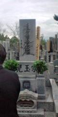 金原亭世之介 公式ブログ/京都駅の朝焼け 画像2