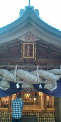 金原亭世之介 公式ブログ/八重垣神社 画像1