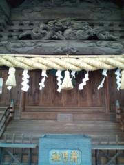金原亭世之介 公式ブログ/箭弓稲荷神社と一八 画像2