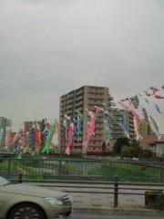 金原亭世之介 公式ブログ/鯉のぼり 画像1