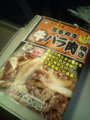 金原亭世之介 公式ブログ/駅弁『牛バラ肉焼き』 画像1