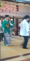 金原亭世之介 公式ブログ/勝浦本寿寺題目おどり 画像3