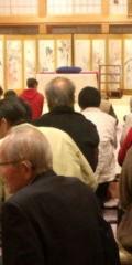 金原亭世之介 公式ブログ/浜松金原亭世之介独演会 画像3