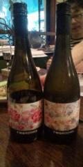 金原亭世之介 公式ブログ/かいぶつ句会有紀さんのワイン 画像1