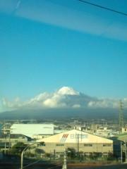 金原亭世之介 公式ブログ/本当に富士山は気まぐれ 画像2