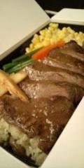 金原亭世之介 公式ブログ/神戸のステーキ弁当 画像2