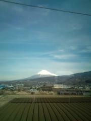 金原亭世之介 公式ブログ/十湖句会のお土産富士山 画像3