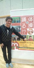 金原亭世之介 公式ブログ/日本体育大学体操学会 画像1