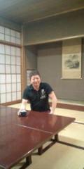 金原亭世之介 公式ブログ/月刊『日本橋』 画像3