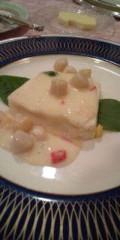 金原亭世之介 公式ブログ/仏蘭西料理Poisson  Rouge(ポワッソンルージュ) part 2 画像2