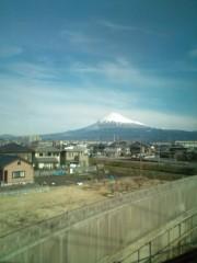 金原亭世之介 公式ブログ/十湖句会のお土産富士山 画像1