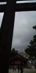 金原亭世之介 公式ブログ/神有り月の出雲 画像2