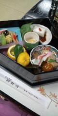 金原亭世之介 公式ブログ/全生庵『坐禅会』新年会 画像1