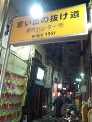 金原亭世之介 公式ブログ/三日月 画像1