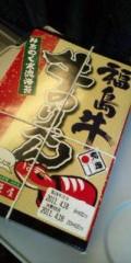 金原亭世之介 公式ブログ/福島県の駅弁!! 画像2