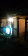 金原亭世之介 公式ブログ/新吾寿しPART 1 画像1