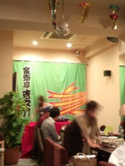 金原亭世之介 公式ブログ/都民ゴルフ 画像3