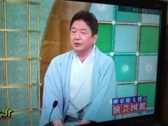 金原亭世之介 公式ブログ/堪忍袋 NHK 演芸図鑑 画像2