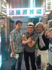 金原亭世之介 公式ブログ/山本卓夫さんとまたろうちゃん、神田監督が来てくれました 画像1