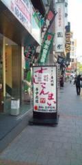 金原亭世之介 公式ブログ/鈴本演芸場の一階は『すしざんまい』 画像1