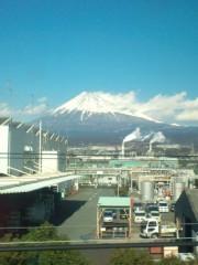 金原亭世之介 公式ブログ/晴れ晴れ『富士山』お裾分け 画像1
