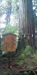 金原亭世之介 公式ブログ/須佐神社 画像2
