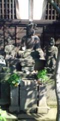 金原亭世之介 公式ブログ/十代目馬生とおかみさんのお墓が移行致しました! 画像3