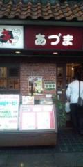 金原亭世之介 公式ブログ/新宿末廣亭横『あづまジュージュー焼き』 画像1