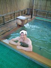 金原亭世之介 公式ブログ/岩室温泉『ホテル富士屋』のお風呂 画像2