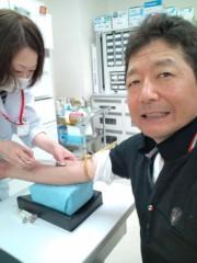 金原亭世之介 公式ブログ/古畑病院 画像1